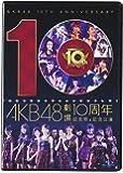 AKB48劇場10周年 記念祭&記念公演 [Blu-ray]