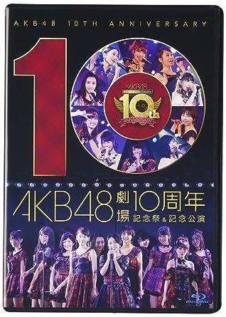 Amazon.co.jp | AKB48劇場10周年...