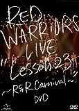 "LIVE ""LESSON 23-R&R CARNIVAL-"" DVD"