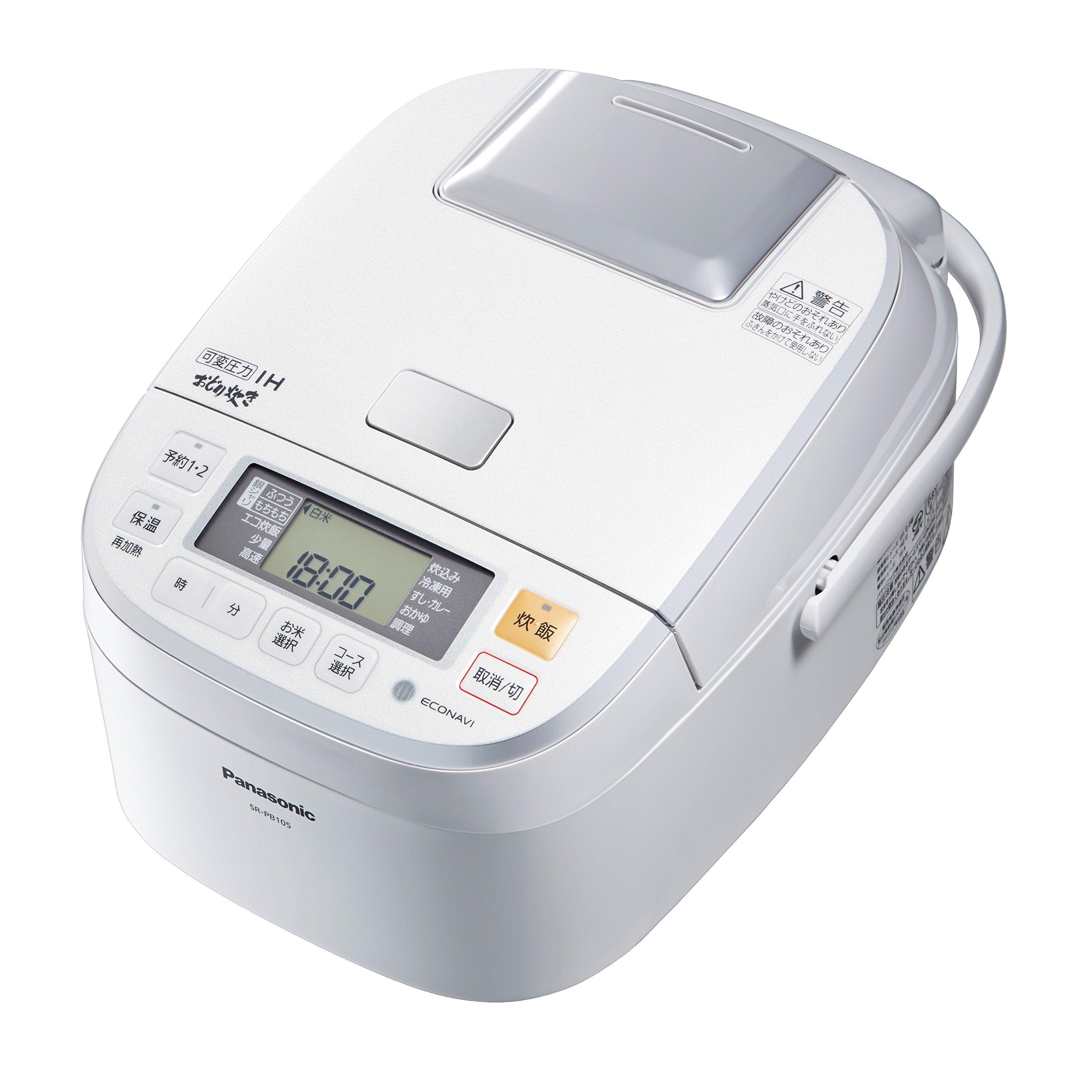 Panasonic variable pressure IH rice cooker (5.5 Go cook) White dance cook SR-PB105-W