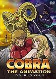 コブラ・ジ・アニメーション TVシリーズ 2010(新シリーズ) VOL.2 [DVD]