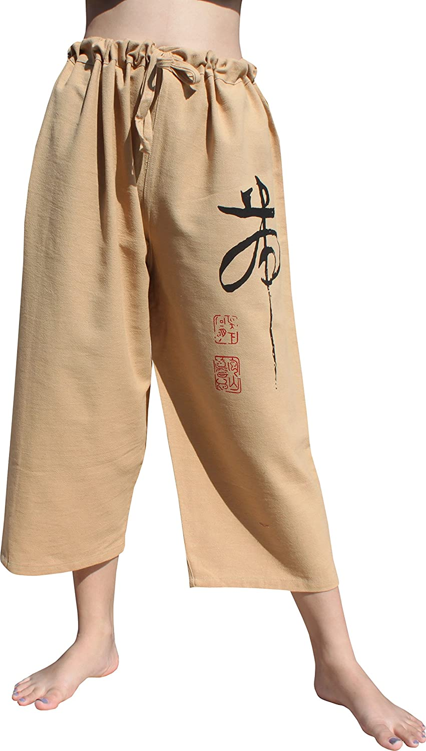RaanPahMuang Cotton Pullstring Lounge Lizard Pants with Butterfly Hand Printing