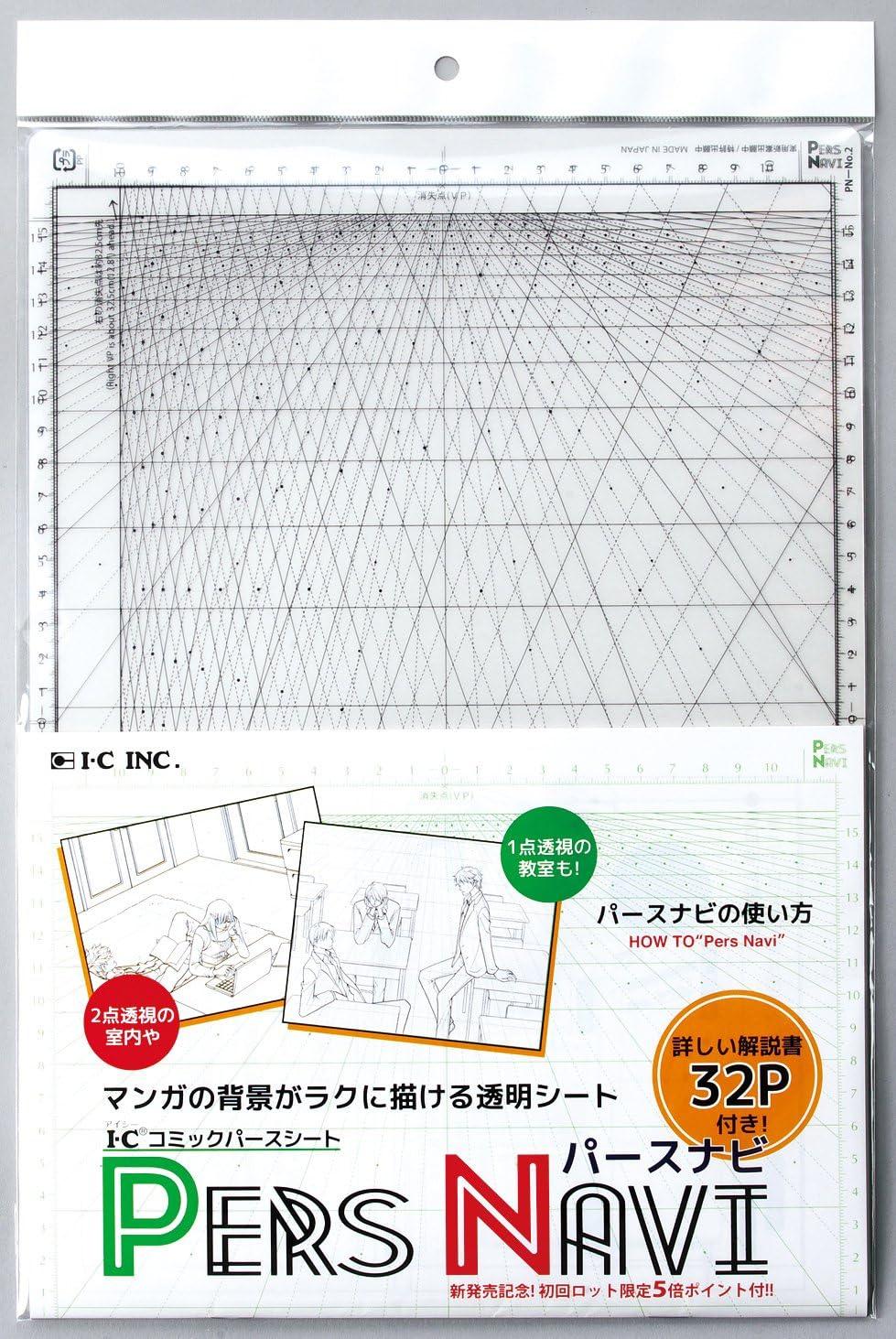 Japan-Import Icy Comic Perth Navi Blatt IC-PEN