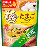 アマノフーズ 減塩きょうのスープ たまごスープ 5食P×4個