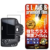 【GTO】Canon EOS Kiss X7 強化ガラス 国産旭ガラス採用 強化ガラス液晶保護フィルム ガラスフィルム 耐指紋 撥油性 表面硬度 9H 0.33mmのガラスを採用 2.5D ラウンドエッジ加工 液晶ガラスフィルム