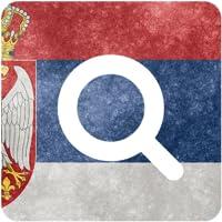 Serbian Offline Dictionary