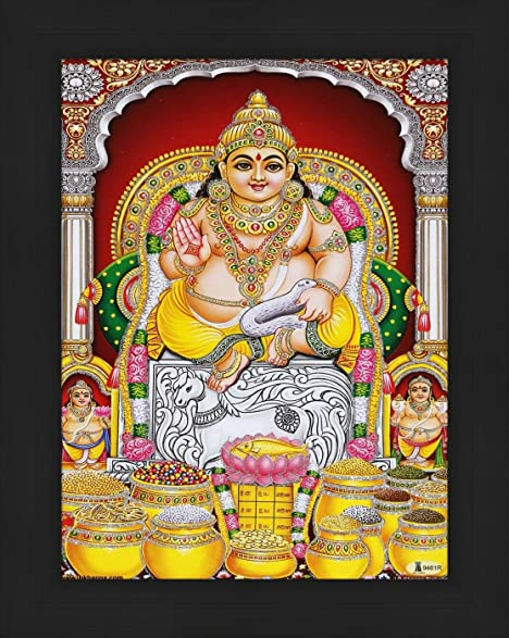 Avercart Lord Kuber Kubera Of Wealth Poster 5x7 Inch With Photo Frame