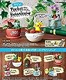 ポケットモンスター ポケモン Pocket Botanical 6個入りBOX (食玩)