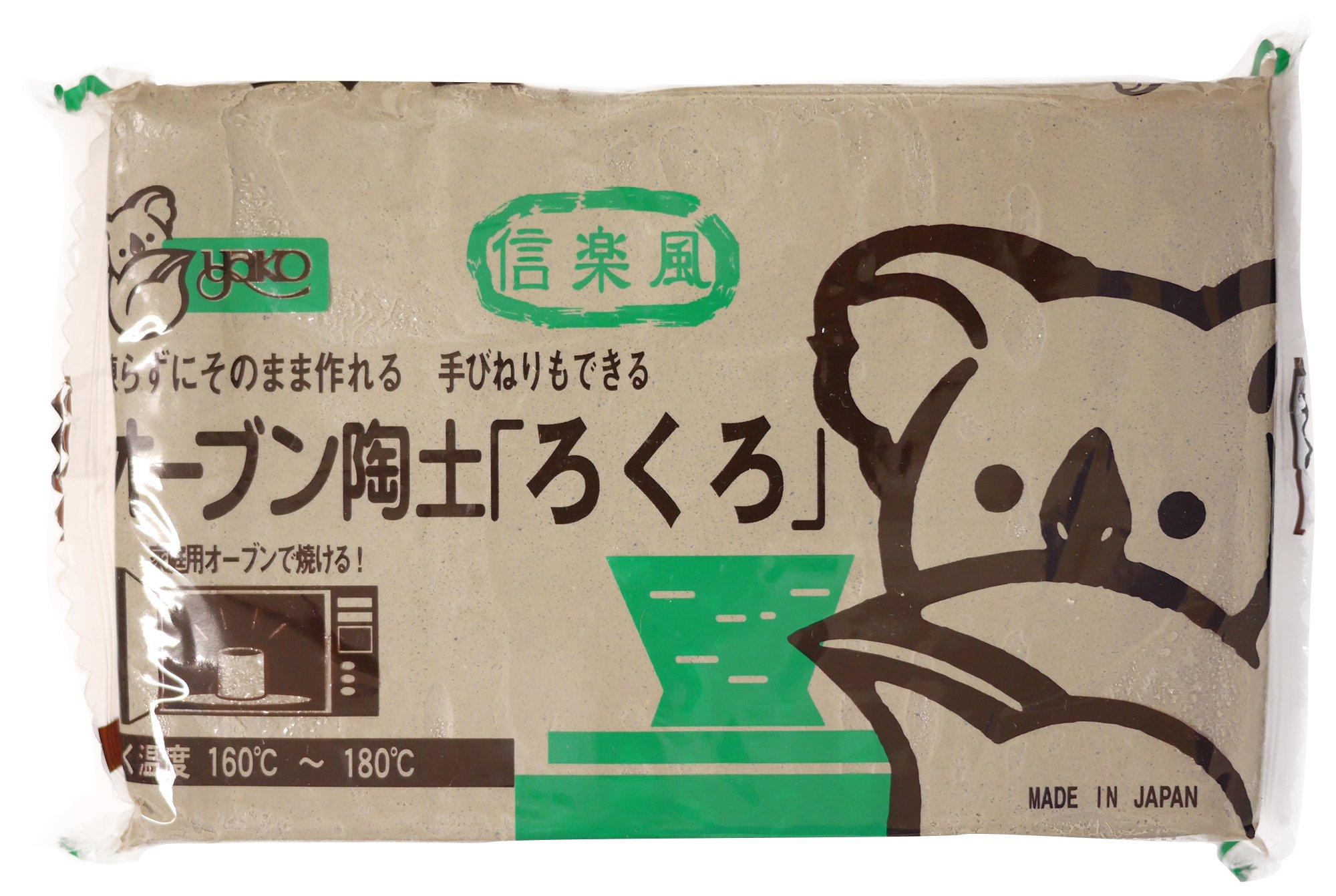 Yakoobun china clay (potter's wheel) 1kg (japan import)