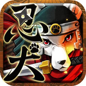 Amazon.com: NINJADOG 〜NINJA BATTLE〜: Appstore for Android