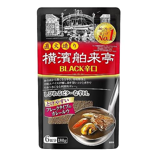 エバラ食品 横濱舶来亭 カレーフレーク BLACK辛口