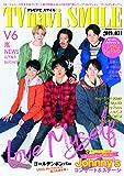 TVnavi SMILE vol.31(テレビナビ首都圏版増刊)2019年2月号