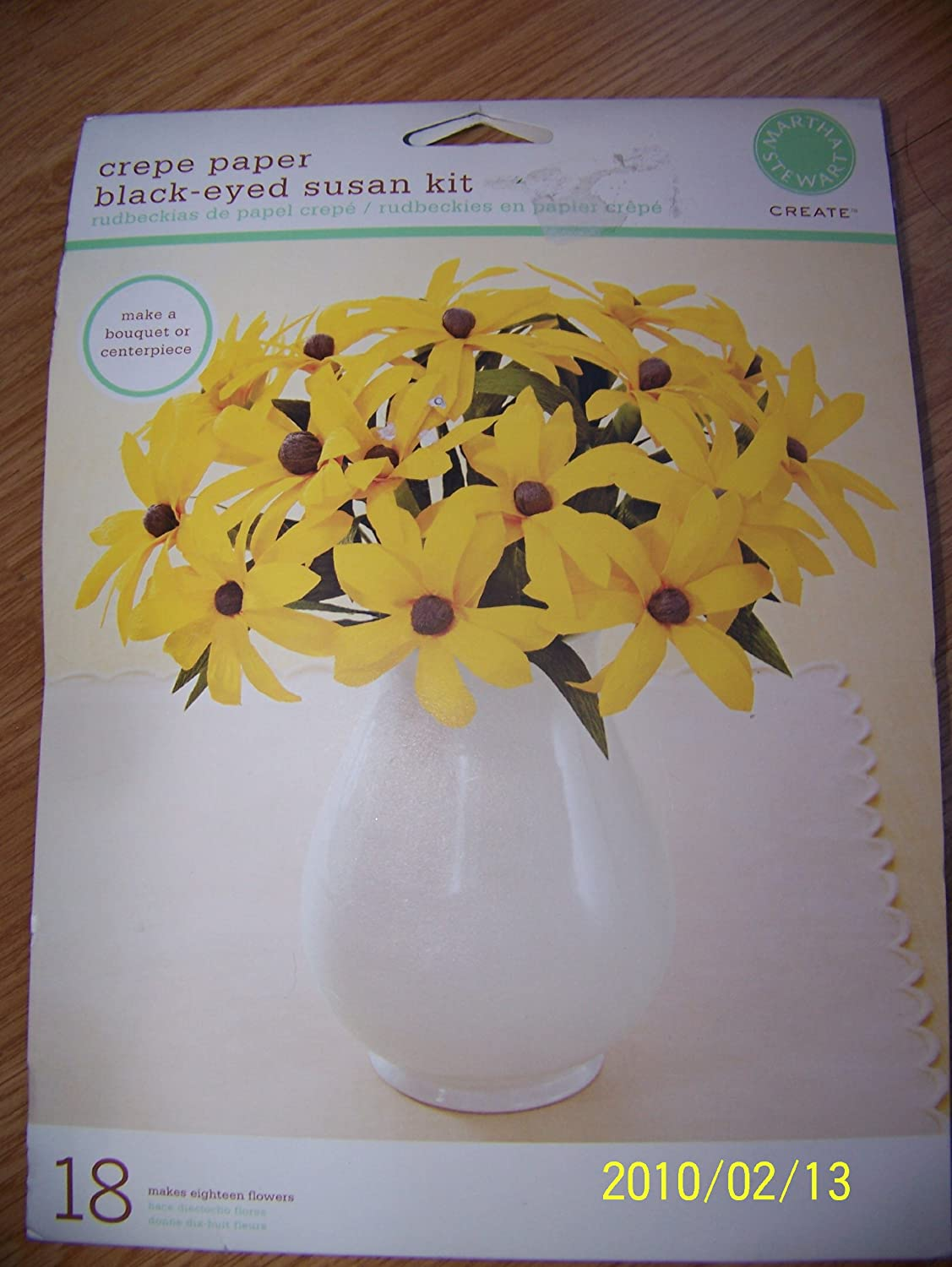 Amazon martha stewart crepe paper black eyed susan kit dhlflorist Images