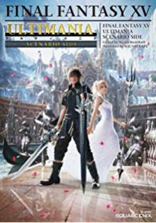 Amazon com: Final Fantasy XV Guide: Walkthrough, Side Quests