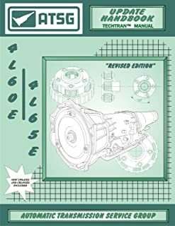 amazon com atsg 4l60e transmission repair manual gm thm for sale rh amazon com Service Manuals Truck Manual