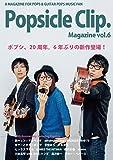 Popsicle Clip. Magazine vol.6/ポプシクリップ。マガジン第6号