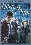 【初回限定生産】ハリー・ポッターと謎のプリンス 特別版 [DVD]