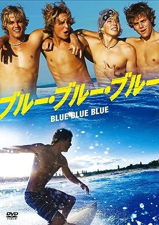 die australischen surfer boys nackt