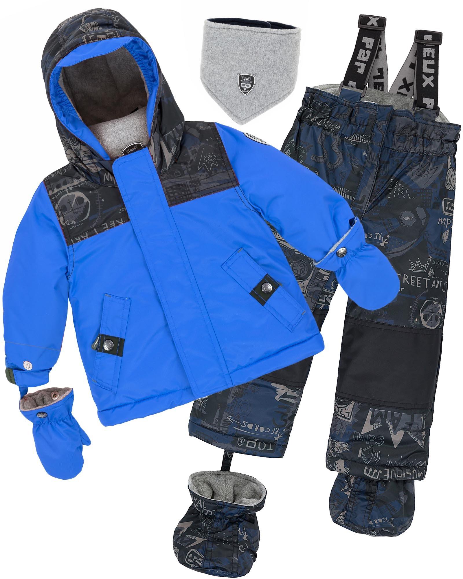 Deux par Deux Little Boys' 2-Piece Snowsuit Hey Mr Dj Blue, Sizes 18-36M - 30M by Deux par Deux