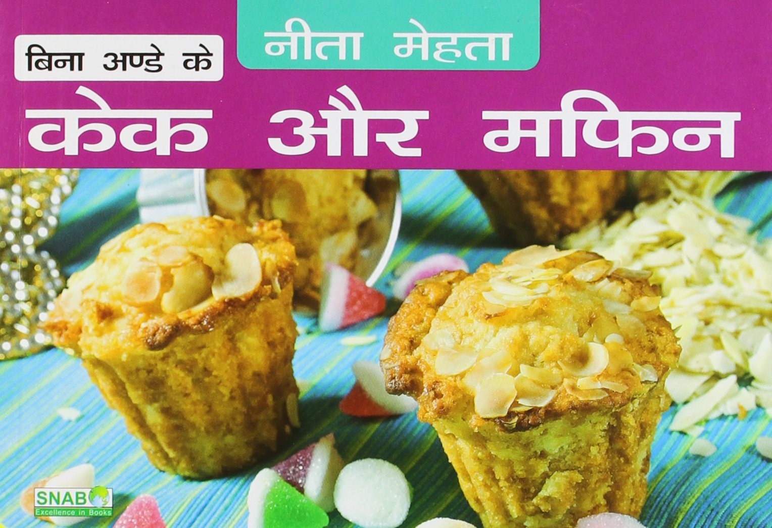 Cake Recipe Book In Hindi