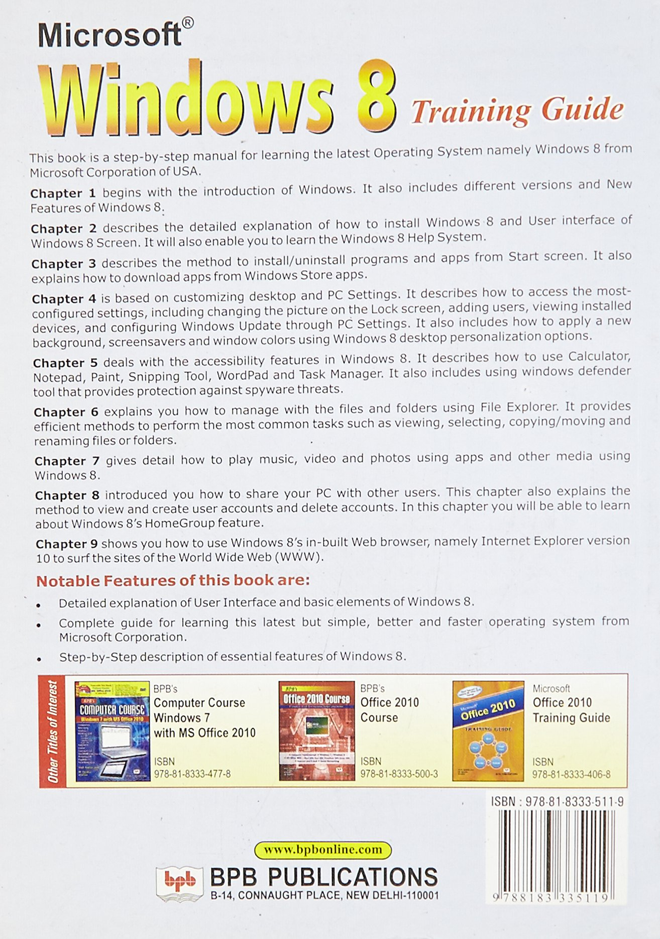 MS Windows 8 Training Guide: Satish Jain: 9788183335119: Amazon.com: Books