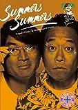 さまぁ~ず×さまぁ~ず vol.32 [DVD]