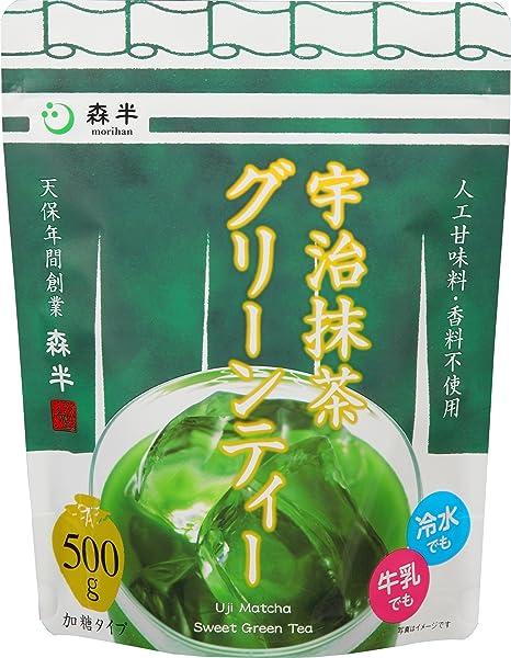 共栄製茶森半宇治抹茶グリーンティー500g