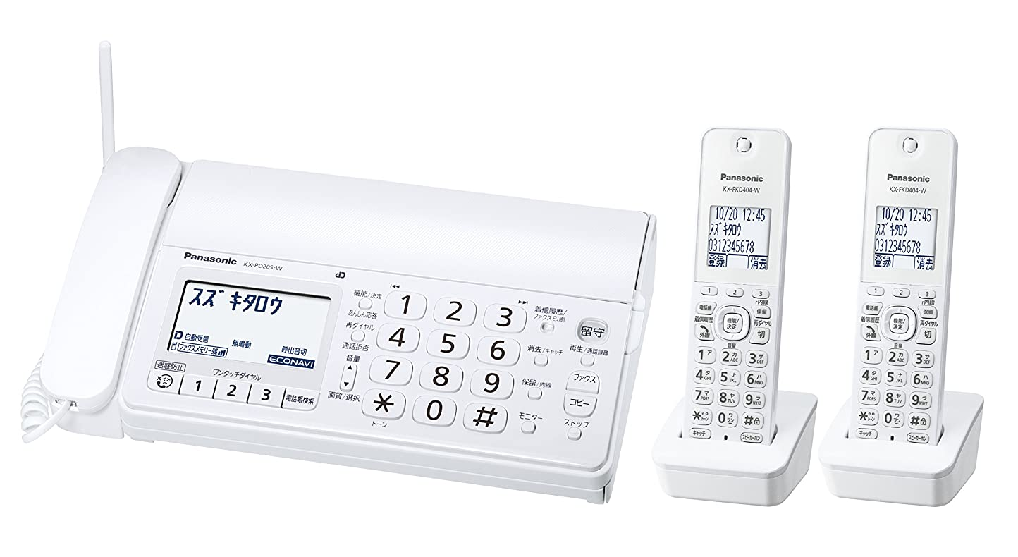 誕生日頑丈ヒップbrother プリンター A4 インクジェット複合機 MFC-J907DN FAX/子機1台付き/両面印刷/無線LAN/ADF