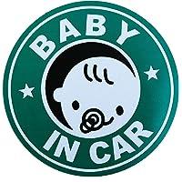 BABY IN CAR 赤ちゃん乗車中 マグネット 外貼り ステッカー 直径12cm グリーン