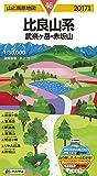 山と高原地図 比良山系 武奈ヶ岳・赤坂山 2017 (登山地図 | マップル)