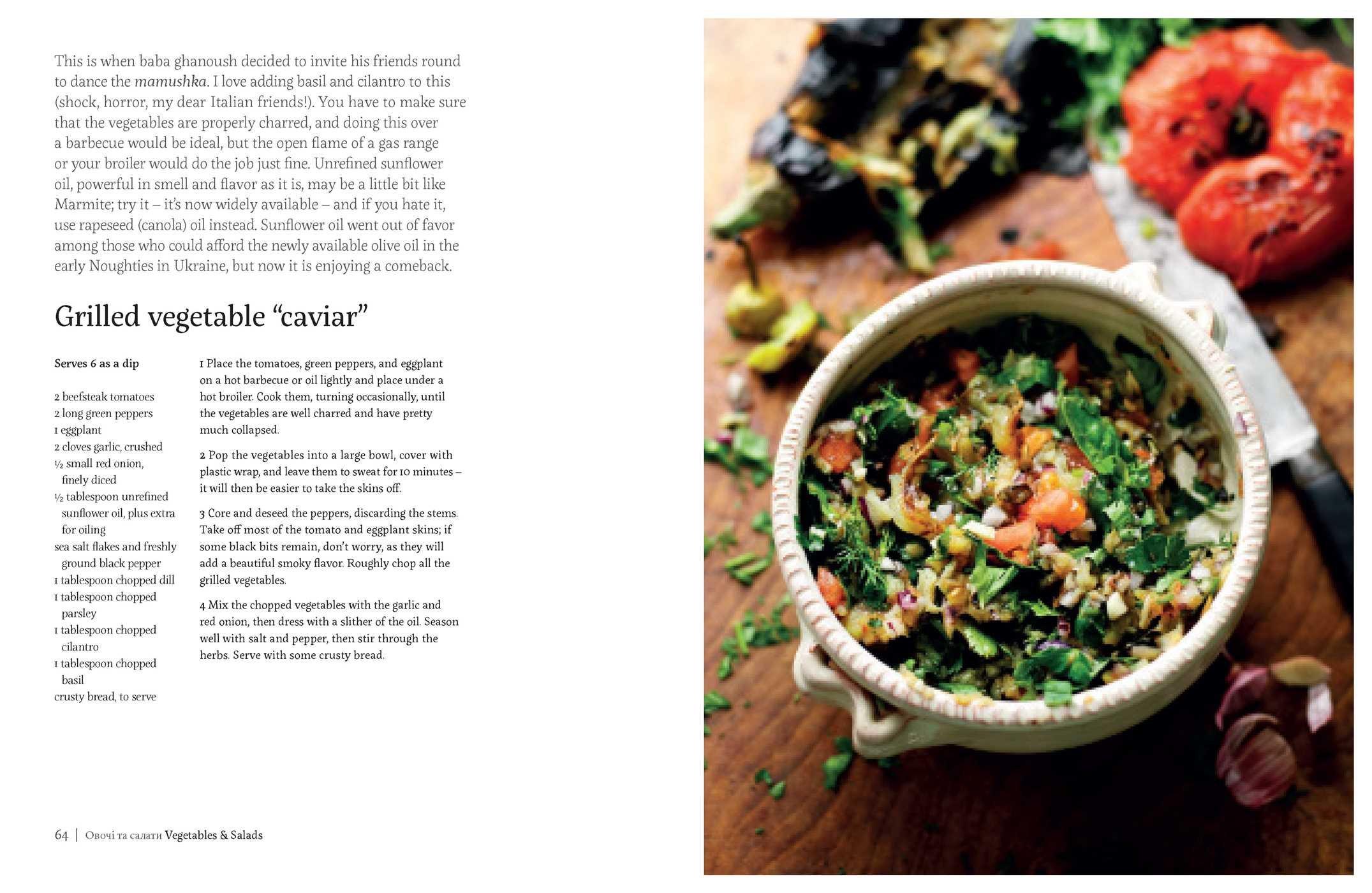 Mamushka recipes from ukraine and eastern europe olia hercules mamushka recipes from ukraine and eastern europe olia hercules 9781616289614 amazon books forumfinder Images