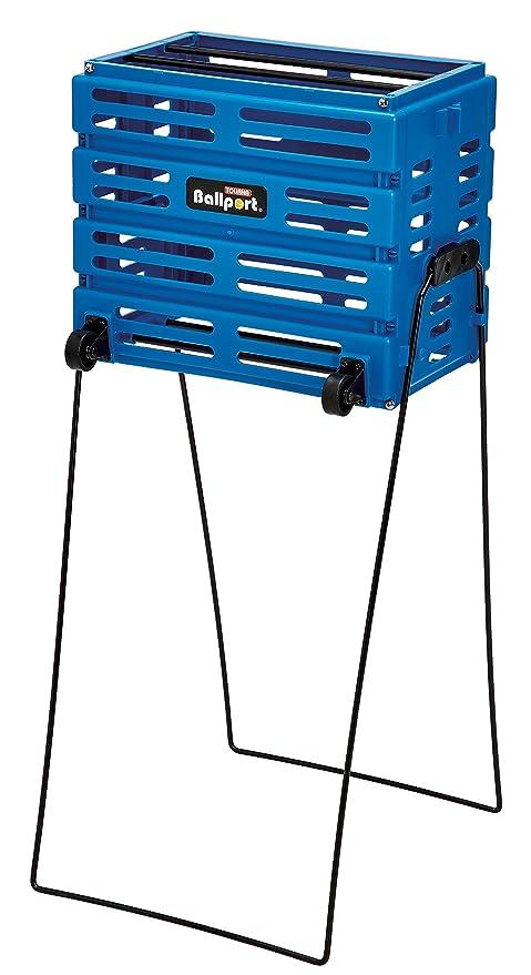 TOURNA Ballport Deluxe Tenis Carrito - BPD-80W-BL, Azul