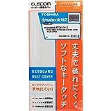 エレコム キーボードカバー 東芝 ノート dynabook R734対応 PKB-DBR734