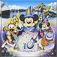 Tokyo DisneySEA®Be Magical!