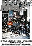 MOTO NAVI (モトナビ) 2015年 02月号 [雑誌]