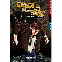 L'assassinat del professor de música (Llibres infantils i juvenils - Antaviana - Antaviana Blava)