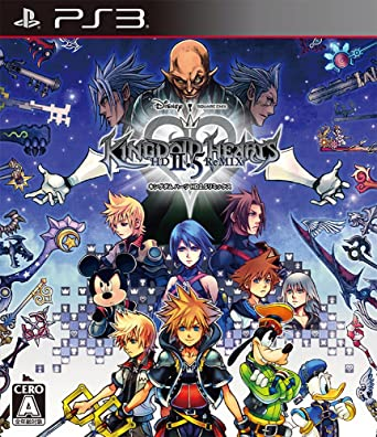 Kingdom Hearts Hd Ii 5 Remix Ps3 Japan Import Amazon De Games