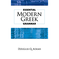 Essential Modern Greek Grammar (Dover Language Guides Essential Grammar)