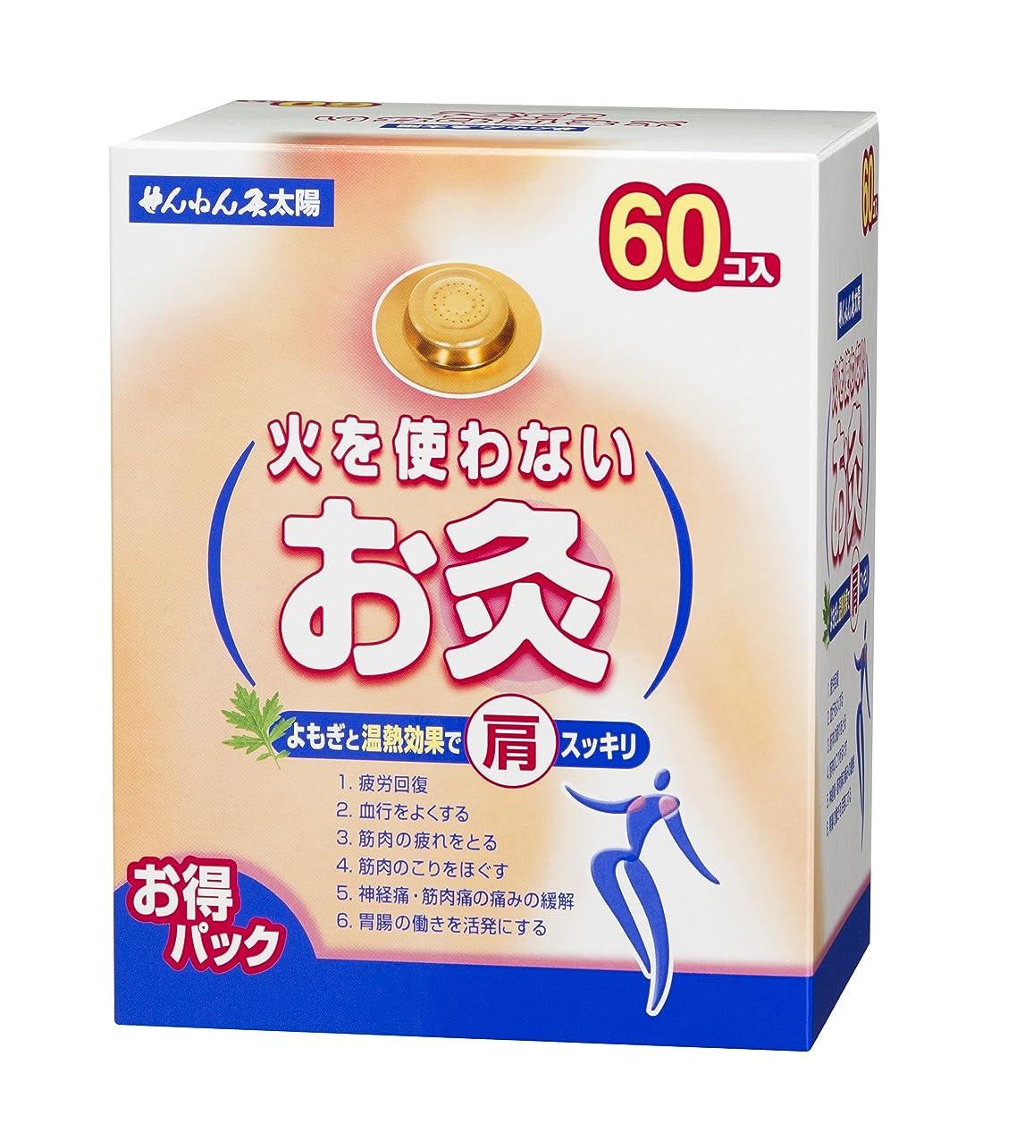 日曜日ぼろ一般化する温灸棒 経絡温灸棒 棒灸 棒灸器 Fukuka