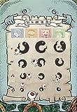 300ピース ジグソーパズル ゲゲゲの鬼太郎 目玉おやじの目玉検査表 【光るパズル】(26x38cm)