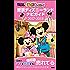 子どもといく 東京ディズニーランド ナビガイド 2017-2018 (Disney in Pocket)