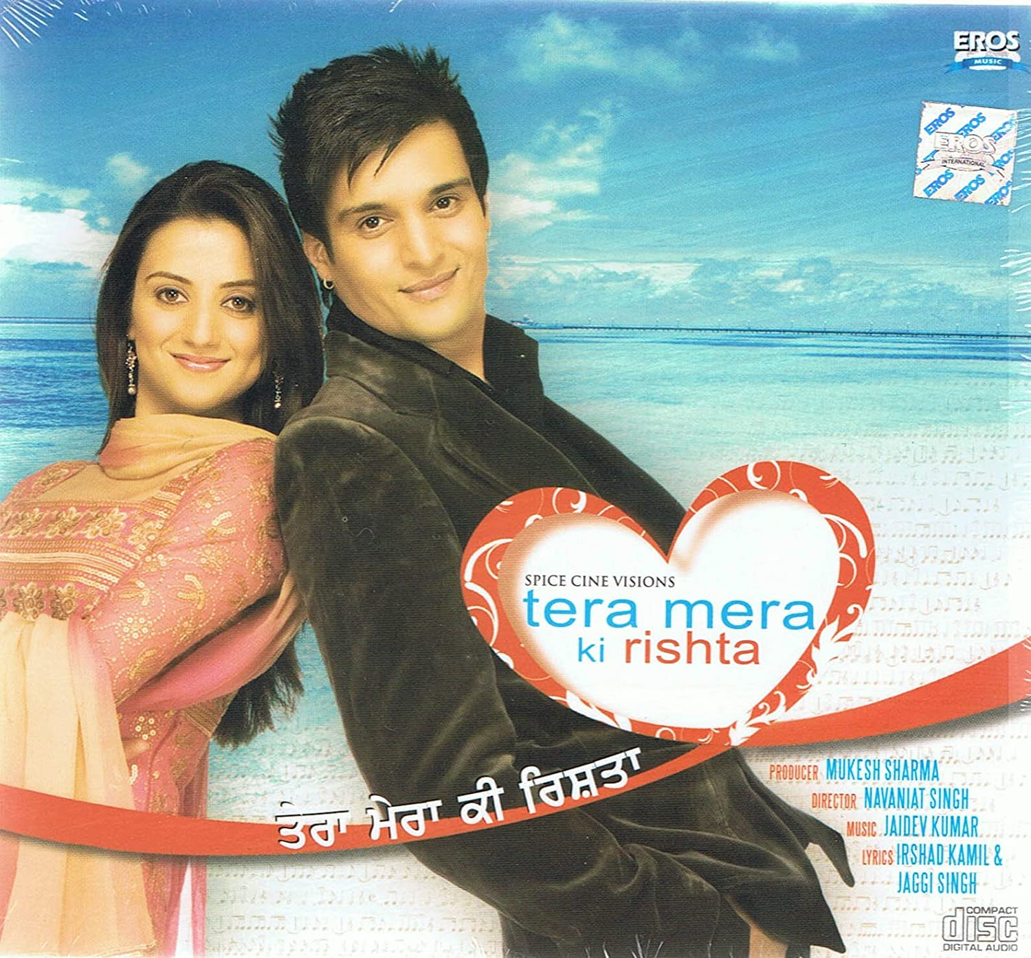 Russia Punjabi Song Download: Tera Mera Ki Rishta Punjabi Movie Songs Download Free