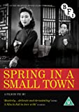 Spring in a Small Town (DVD) [1948]