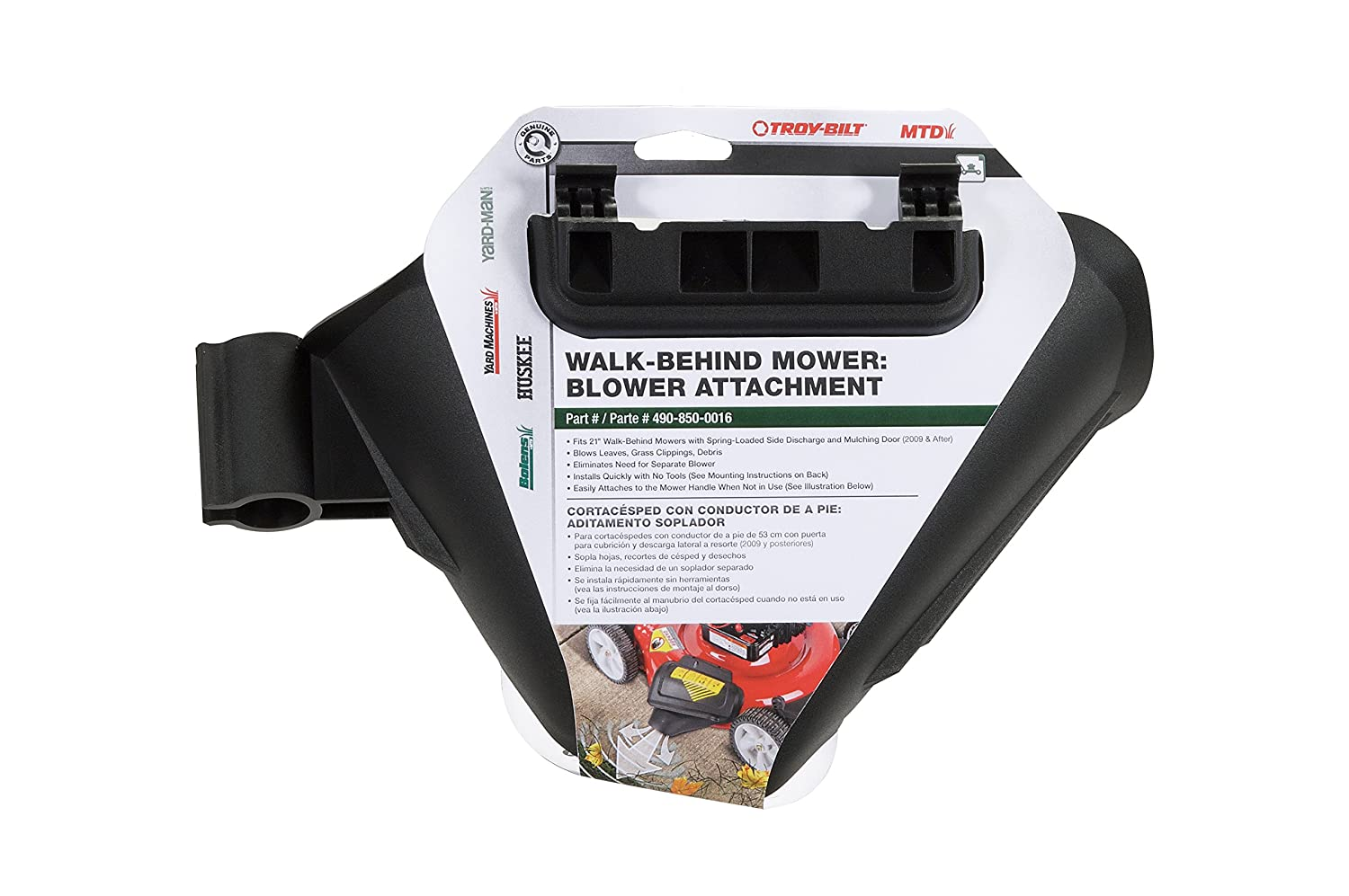 Amazon.com : Arnold MTD Genuine Parts 21-Inch Walk-Behind Mower Blower Attachment : Garden & Outdoor