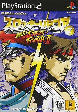 Amazon Com Slotter Up Core 7 Dekitou Da Street Fighter Ii Japan