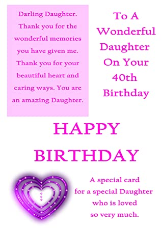 Daughter 40th Birthday Card With Removable Laminate