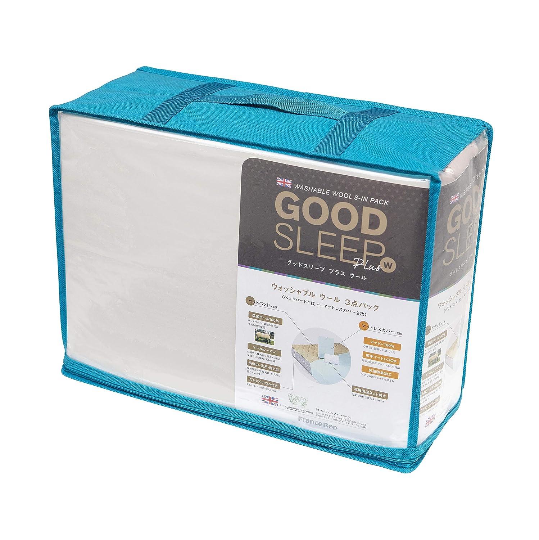 フランスベッド ベットパッド キナリ ベッドパッド154×195cm グッドスリーププラス 036005660 B01B3W10WK