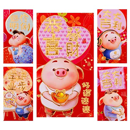 ThxToms Pig Year Chinese Red Envelopes (30 Packs), Fat Pig Design for 2019  Lucky Money Gift with 5 Designs