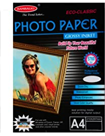 Bambalio BPG 135 50  Classic  Glossy Photo Paper, 135 gsm, 50 Sheets A4 Size