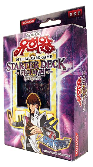 Yu-Gi-Oh! Konami Yugioh Cartas TCG OCG 50 Cartas Baraja ...